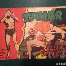 Tebeos: COMIC TAMAR, Nº 182 EDICIONES TORAY. Lote 229883825