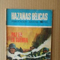 BDs: HAZAÑAS BELICAS NOVELA GRAFICA Nº 228 TORAY 1967 BOIXCAR. Lote 230586350