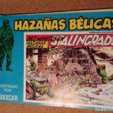 Tebeos: COMIC DE HAZAÑAS BELICAS EN DIEZ MINUTOS EN STALINGRADO Nº101. Lote 230653010