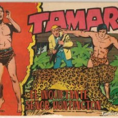 Tebeos: TAMAR. Nº 138. EL INQUIETANTE SEÑOR HUNTINGTON. TORAY, 1961.(C/A19). Lote 232593895