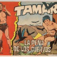 Tebeos: TAMAR. Nº 121. LA PEÑA DE LOS CUERVOS. TORAY, 1961.(C/A19). Lote 232593960