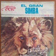 Tebeos: PUBLICACIÓN JUVENIL LEOPARDO Nº 12. EL GRAN SIMBA. DIBUJOS: ANTONIO BORRELL. TORAY 1971. Lote 235330800