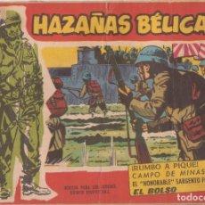 "Tebeos: COMIC "" HAZAÑAS BÉLICAS Nº EXTRA 118 SERIE ESPECIAL "" ROJA"" ED. TORAY 1958 ( 5 PTS. ). Lote 236026055"