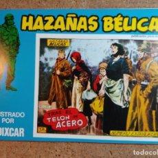 Tebeos: COMIC DE HAZAÑAS BELICAS EN TRAS EL TELON DE ACERO Nº 131. Lote 238162615