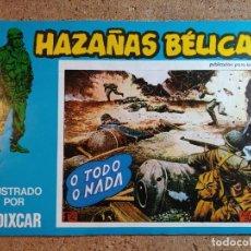 Tebeos: COMIC DE HAZAÑAS BELICAS EN O TODO O NADA Nº 122. Lote 238162840
