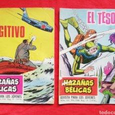 Tebeos: HAZAÑAS BÉLICAS - 1966 - Nº 217, EL FUGITIVO - Nº 261, EL TESORO - ED. TORAY. Lote 239923810