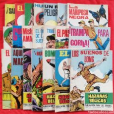 Tebeos: HAZAÑAS BÉLICAS - 1970 - LOTE DE 21 EJEMPLARES EN BUEN ESTADO - ED. TORAY. Lote 239925810