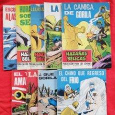 Tebeos: HAZAÑAS BÉLICAS - 1971 - LOTE DE 9 EJEMPLARES EN BUEN ESTADO - ED. TORAY. Lote 239926150