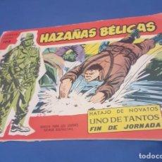 Tebeos: NUMERO EXTRA 109 DE HAZAÑAS BELICAS. Lote 240007645