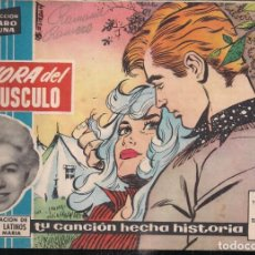 Tebeos: CLARO DE LUNA Nº 42: LA HORA DEL CREPUSCULO. GRAN CREACION DE LOS CINCO LATINOS CON ANA MARIA. Lote 241083530