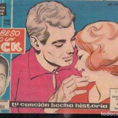 Tebeos: CLARO DE LUNA Nº 62: ES TU BESO COMO UN ROCK. FAMOSA CREACIÓN DE JOSÉ GUARDIOLA. Lote 241245325