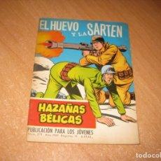 Tebeos: COMIC EL HUEVO Y LA SARTEN. Lote 241877510