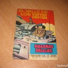 Tebeos: COMIC EL VALLE DE LOS SUSTOS. Lote 241877765