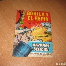 Tebeos: COMIC GORILA Y ESPIA. Lote 241878750