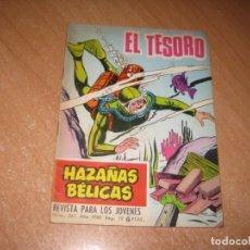 Tebeos: COMIC EL TESORO. Lote 241878990
