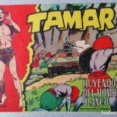 Tebeos: TAMAR Nº 114 - HUYENDO DEL HOMBRE BLANCO - ORIGINAL - TORAY 1961. Lote 243024735
