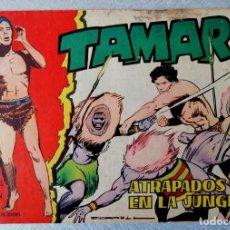 Tebeos: TAMAR Nº 110 - ATRAPADOS EN LA JUNGLA - ORIGINAL - TORAY 1961. Lote 243025070