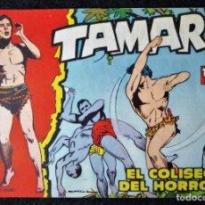 Tebeos: TAMAR Nº 76 - EL COLISEO DEL HORROR - ORIGINAL - TORAY 1961. Lote 243026015