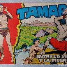 Tebeos: TAMAR Nº 47 - ENTRE LA VIDA Y LA MUERTE - ORIGINAL - TORAY 1961. Lote 243026415