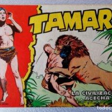 Tebeos: TAMAR Nº 31 - LA CIVILIZACIÓN ACECHA - ORIGINAL - TORAY 1961. Lote 243027130