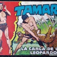 Tebeos: TAMAR Nº 17 - LA CARGA DE LOS LEOPARDOS - ORIGINAL - TORAY 1961. Lote 243027935