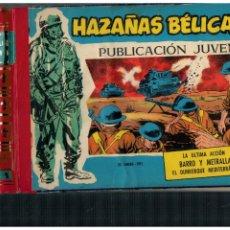 Tebeos: HAZAÑAS BÉLICAS. TOMO ENCUADERNADO CON 9 NÚMEROS + 1 ALMANAQUE 1965.TORAY 1957. LEER. Lote 243040790