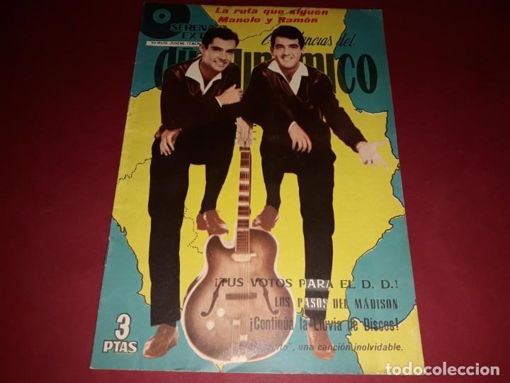 Tebeos: Serenata Extra Confidencias del Duo Dinamico Nº 15 Con Poster - Foto 2 - 243455440