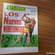 Tebeos: AVENTURAS Nº 18 EDITA TORAY. Lote 243544945