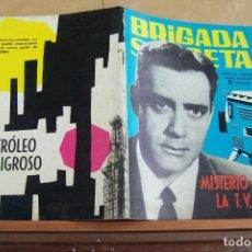 Tebeos: TORAY,- BRIGADA SECRETA NOVELA GRAFICA PARA ADULTOS Nº 67. Lote 244593010