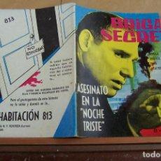 Tebeos: TORAY,- BRIGADA SECRETA NOVELA GRAFICA PARA ADULTOS Nº 41. Lote 244594780
