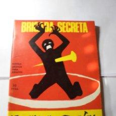 Giornalini: MAGNIFICOS 104 NUMEROS ANTIGUOS DE BRIGADA SECRETA (TORAY). Lote 244608695