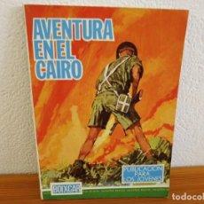 Tebeos: BOIXCAR HAZAÑAS BELICAS - Nº 90 / AVENTURA EN EL CAIRO+ 2 / EDICIONES TORAY - AÑO 1969. Lote 244918105