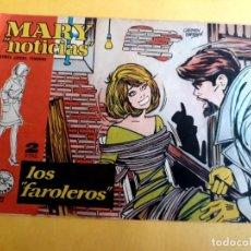 Tebeos: MARY NOTICIAS COLECCIÓN HEROINAS Nº 122. Lote 245065345