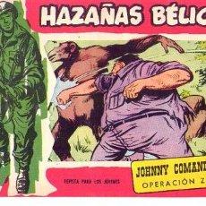 Tebeos: JOHNNY COMANDO (TORAY) Nº 35 DE ENCUADERNACION. Lote 246544265