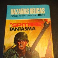 """Tebeos: HAZAÑAS BELICAS (1961, TORAY) -NOVELA GRAFICA- 235 · 25-IX-1970 · EL """"SPITFIRE"""" FANTASMA. Lote 247576130"""