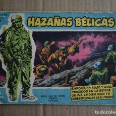 Livros de Banda Desenhada: HAZAÑAS BELICAS EXTRA AZUL, Nº 41. BOIXCAR. LITERACOMIC.. Lote 249465625