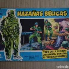 Tebeos: HAZAÑAS BELICAS EXTRA AZUL, Nº 45. BOIXCAR. LITERACOMIC.. Lote 251142300