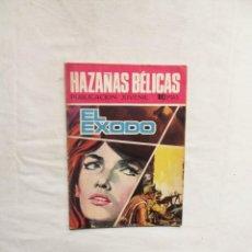 Livros de Banda Desenhada: EL EXODO HAZAÑAS BELICAS Nº 213. Lote 251701890