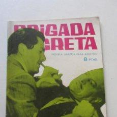 Tebeos: BRIGADA SECRETA. Nº 45. ATRACO DEMASIADO PERFECTO EDICIONES TORAY. 1964 ARX81. Lote 252205845