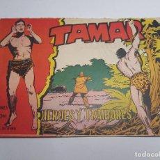 Tebeos: TORAY - TAMAR - 1961 - 143 HEROES Y TRAIDORES. Lote 254258460