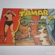 Tebeos: TORAY - TAMAR - 1961 - 159 EL TORNEO DE LA JUNGLA. Lote 254261305