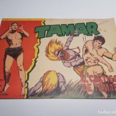 BDs: TORAY - TAMAR - 1961 - 162 EL CASTIGO DE TAMAR. Lote 254261695