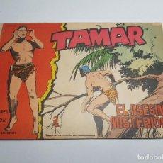 Tebeos: TORAY - TAMAR - 1961 - 171 EL ASESINO MISTERIOSO. Lote 254262862
