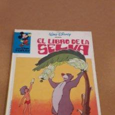 Tebeos: EL LIBRO DE LA SELVA (CINE DISNEY) TORAY. Lote 255574665