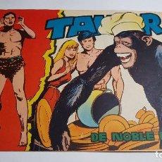 Tebeos: TORAY - TAMAR - 1961 - 29 DE NOBLE ESTIRPE. Lote 255940630