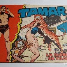 Tebeos: TORAY - TAMAR - 1961 - 35 LA NOBLEZA DE TAMAR. Lote 255941475