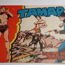 Tebeos: TORAY - TAMAR - 1961 - 37 LUCHA ENTRE LLAMAS. Lote 255942125