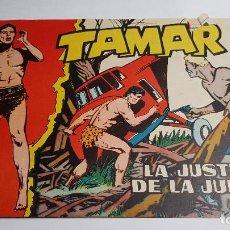 Tebeos: TORAY - TAMAR - 1961 - 46 LA JUSTICIA DE LA JUNGLA. Lote 255943265