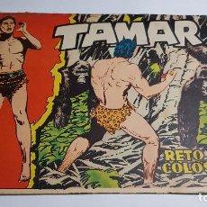 Tebeos: TORAY - TAMAR - 1961 - 51 RETO DE COLOSOS. Lote 255944220