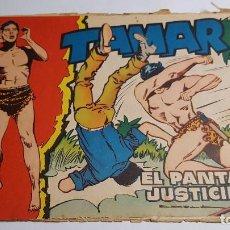 Tebeos: TORAY - TAMAR - 1961 - 57 EL PANTANO JUSTICIERO. Lote 255945060